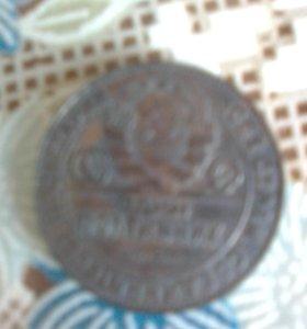 Монета один полтинник