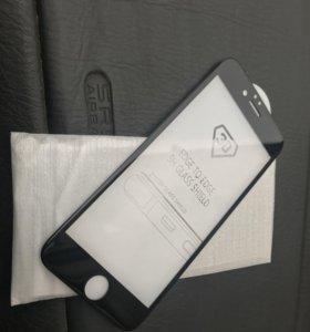 Защитное стекло на iPhone ( любое)