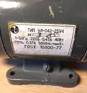 Электродвигатель ул-042-25у4