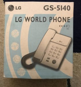 Lg world phone