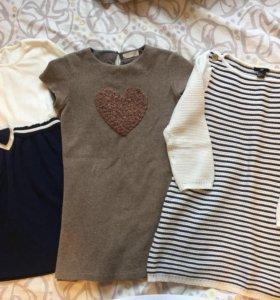 Три туники платья