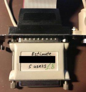 Ключ к программе Estimate