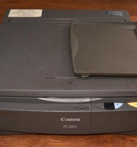 Canon FC 220