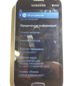 Samsung galaxy star plus gt-7262
