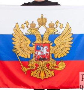 Флаг рф россии с орлом