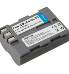 Аккумулятор EN-EL3e