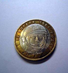 Монеты биметалл