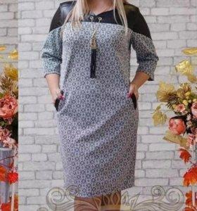 Платье 52р