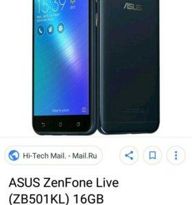 Телефон asus zb501kl