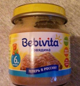 """Мясное пюре """"Babivita"""". (Говядина)"""