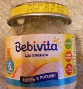 """Мясное пюре """"Babivita"""". (Цыпленок)"""