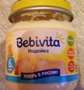 """Мясное пюре ''Babivita"""". (Индейка)"""