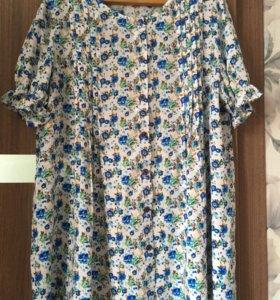 Блуза и бриджи для беременной