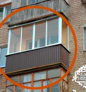 """Отделка """"Балкона и Лоджии"""""""