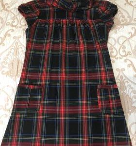 Купить Платье В Кемерово
