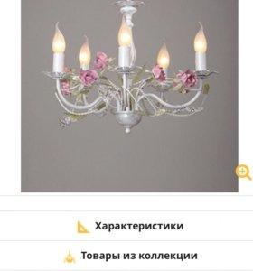 Люстра Vitaluce v1276/5