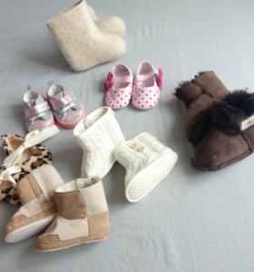 Обувь на малышку
