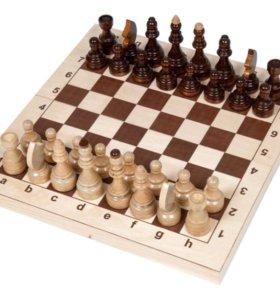 Шахматы деревянные большие, доска 43х43см