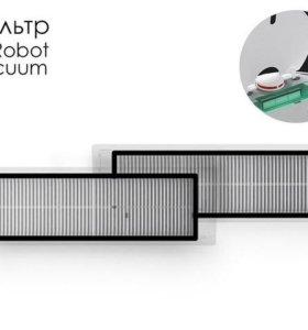 Сменный фильтр Xiaomi Mi Robot Vacuum (2 шт)
