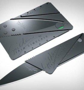 Нож-кридитка