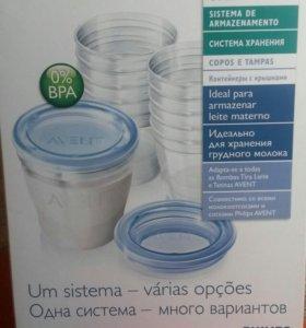 Контейнеры для хранения молока 9 шт