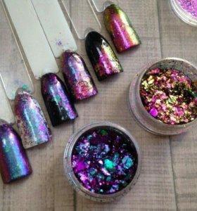 Магазин всё для красоты ногтей