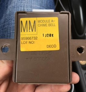 Модулятор звуковой GM