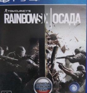 Игра Rainbowsix l осада (PS4)
