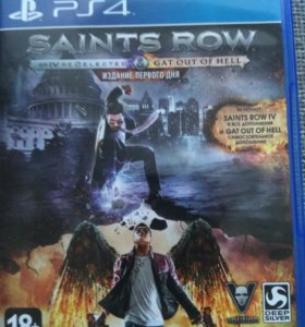 Игра Saints row 4 and gat out of hell