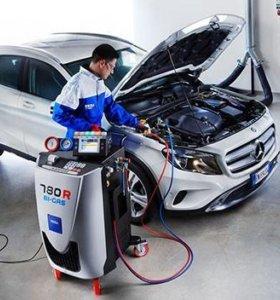 Заправка авто кондиционера, ремонт