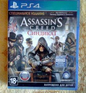 Игра Assassin's Creed Синдикат
