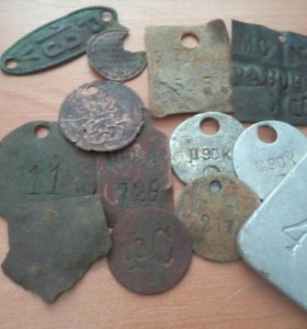 Коллекция жетонов..