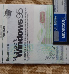 Windows 95 русская версия