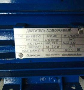 Асинхронный трехфазный двигатель 5АИ 63В2 У2
