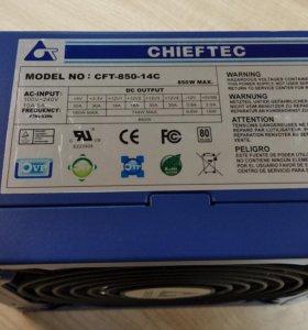 850W Блок питания Chieftec CFT-850-14C (модульный)