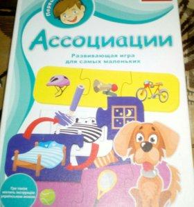 Детская развивающая игра