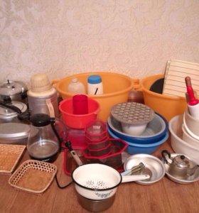 Посуда, тазы