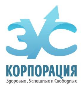 Корпорация ЗУС