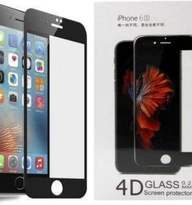 4d Броня защитное стекло Glass для Iphone