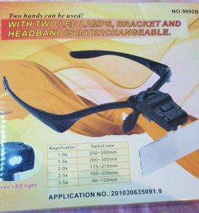 Лупа-очки со светодиодной подсветкой