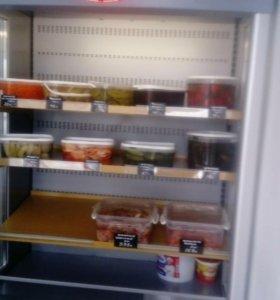 Холодильная горька