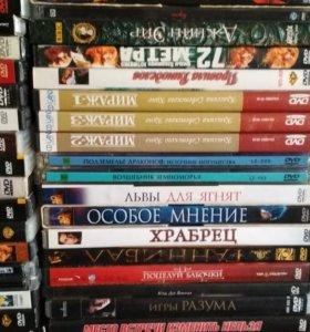 Продам фильмы DVD