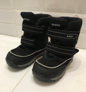 Сапоги зимние Kavat