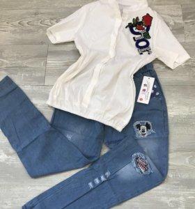 Джинсы/рубашка