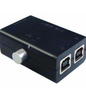- Коммутатор USB