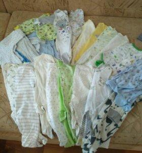Вещи от рождения до 6 месяц