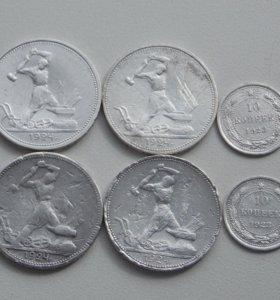 Серебряные монеты СССР РСФСР