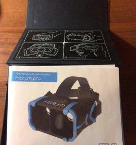 Шлем виртуальной реальности Fibrum Pro для iPhone