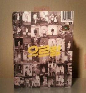 """EХО альбом """"Growl"""", k-pop"""
