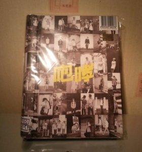 """EXO альбом """"Growl"""" китайская версия, k-pop"""